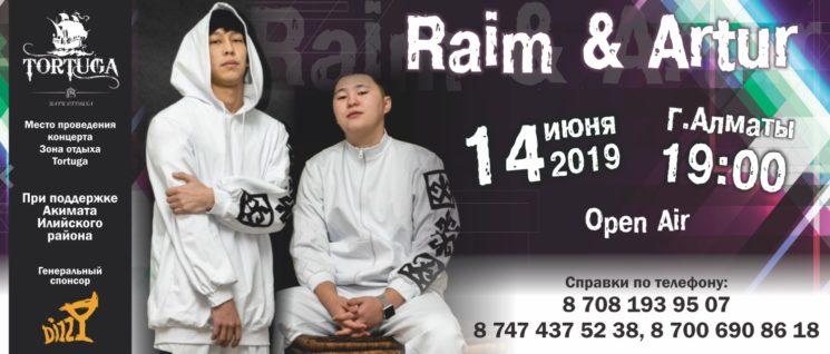 12666u15171_kontsert-gruppy-raim-artur2
