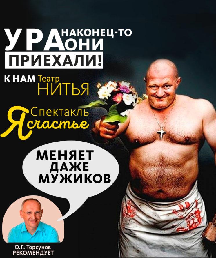 12915u30239_ya-schaste-v-almaty