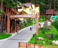 Mountain Resort «Oi-Qaragai Lesnaya Skazka»