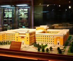 Музей истории казахстанской науки