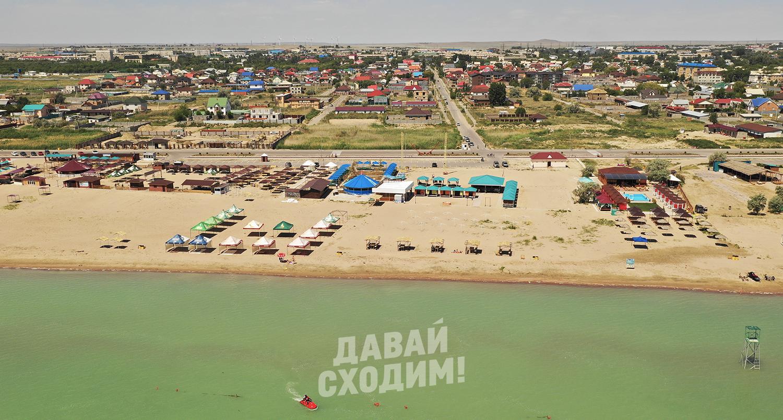 городской пляж капчагая