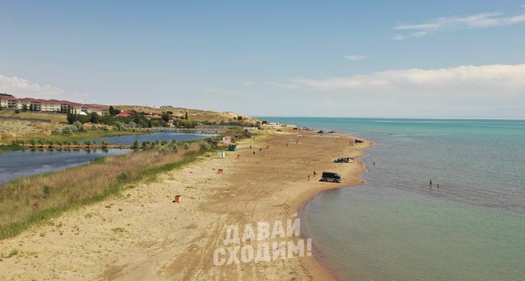 лазурный берег капчагай