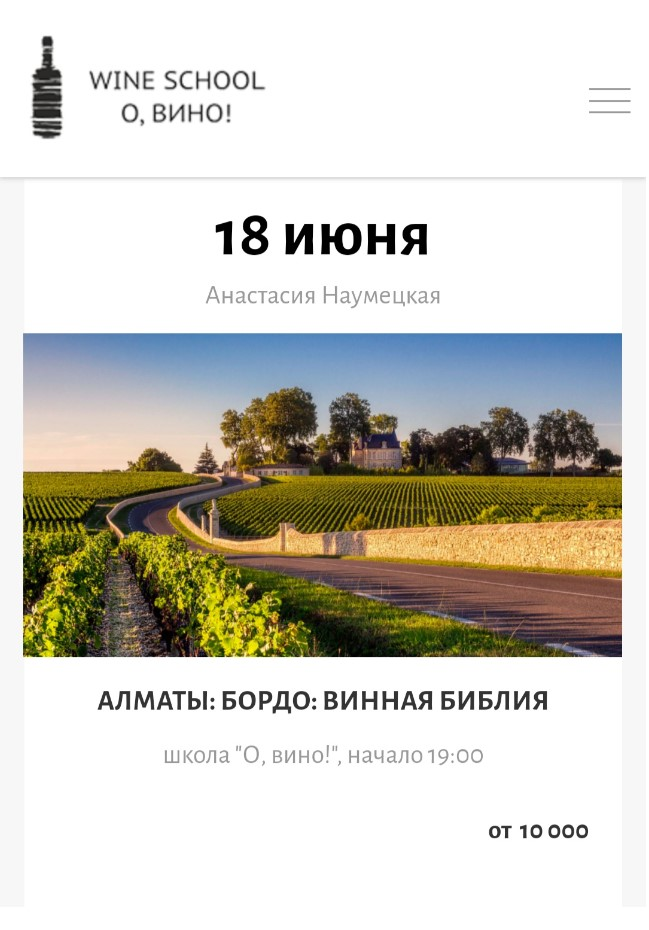 bordo-vinnaya-bibliya_2