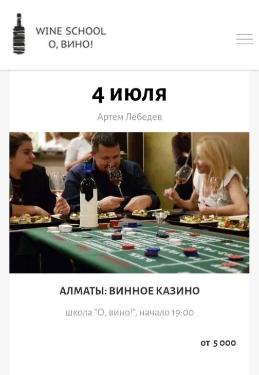 igra-vinnoe-kazino-ovino_01