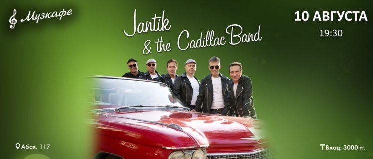 Выступление Jantik & Cadillac band