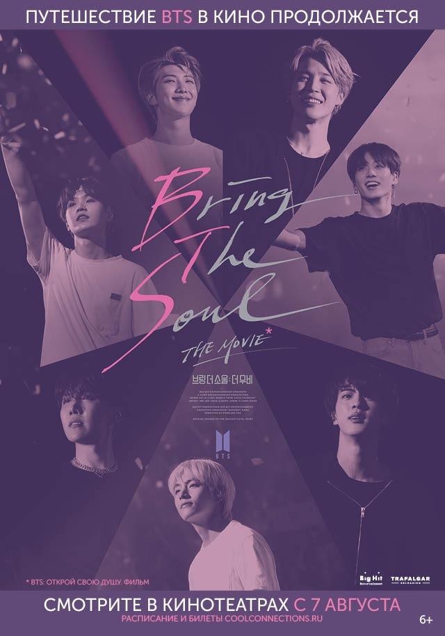 12966u30239_bts-bring-the-soul-the-movie
