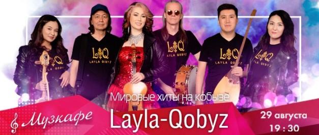 13062u15171_layla-qobyz-mirovye-khity-na-kobyze