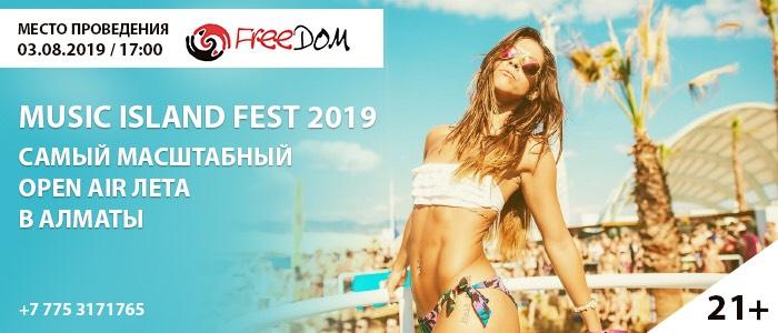 13063u30239_music-island-fest-2019-1