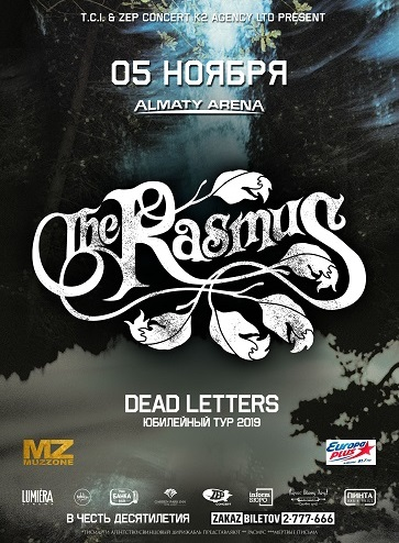 Концерт The Rasmus