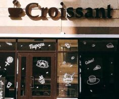 Кофейня Croissant