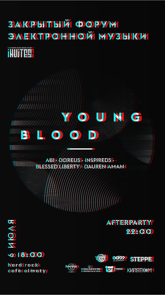 Форум электронной музыки Young Blood