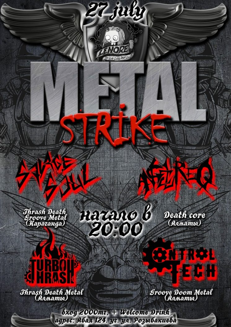 Metal Strike prt. 1