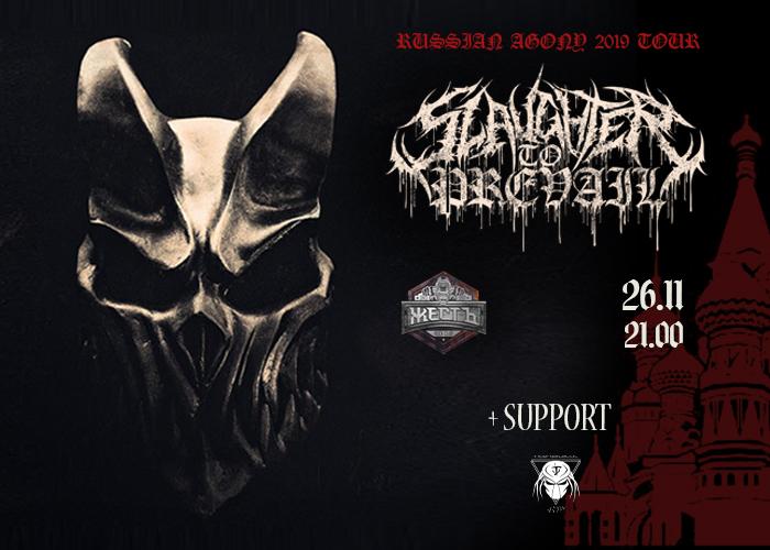 Концерт группы Slaughter To Prevail