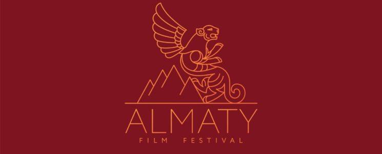 II Международный кинофестиваль Almaty Film Festival-5a78-4b76-9a09-65963bb037bd-1