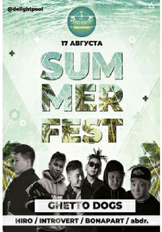 Delight summer fest