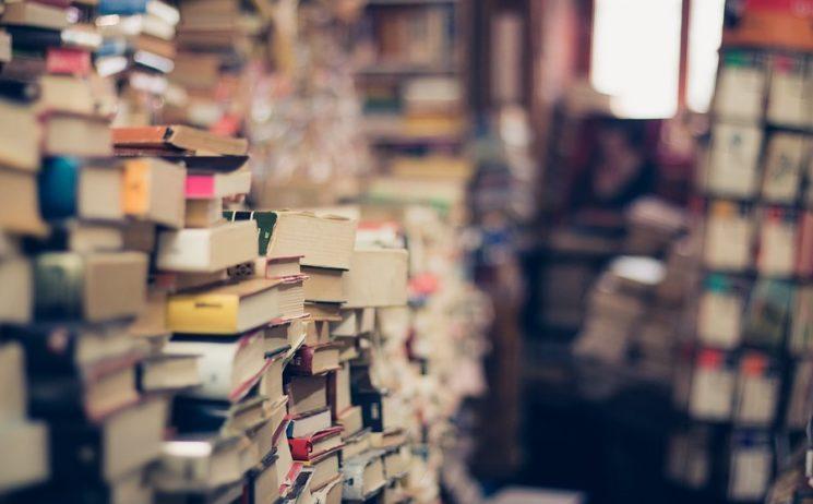 День книгодарения — детской, школьной и литературы для родителей