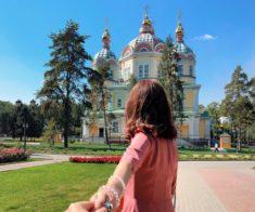 Следуй за мной: 7 локаций в Алматы для красивой фотосессии