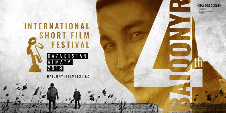 IV Baiqonyr International Short Film Festival