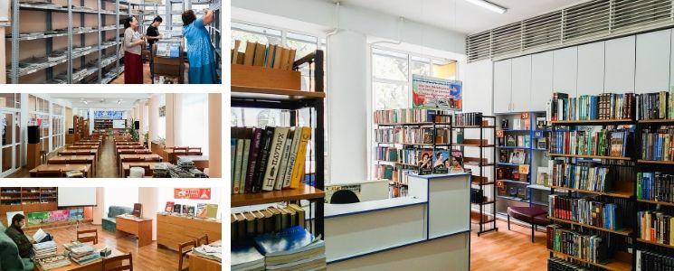 Центральная городская библиотека им. А.П. Чехова