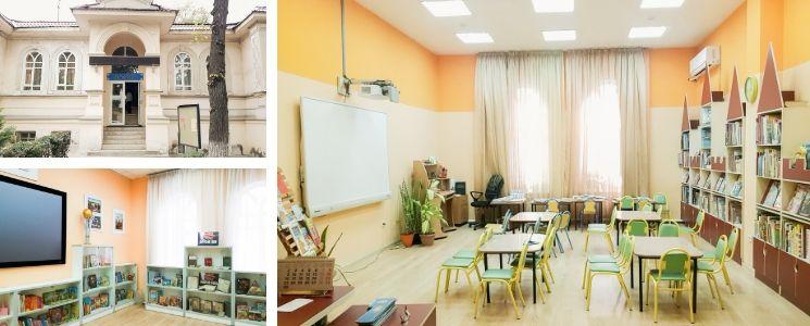 Центральная городская детская библиотека им. С. Бегалина