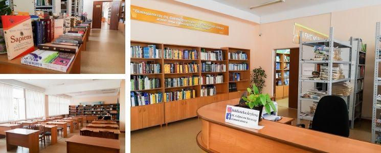 Городская Центральная детская библиотека им. И.А. Крылова