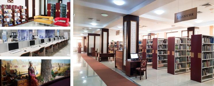 Библиотека казахского национального университета им. Аль-Фараби
