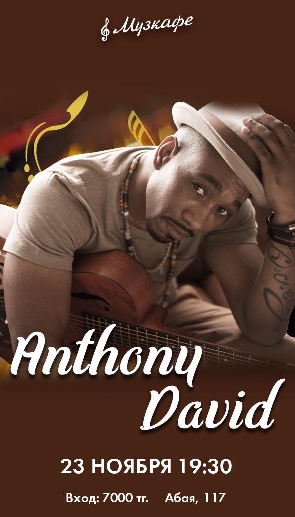 Выступление Anthony David