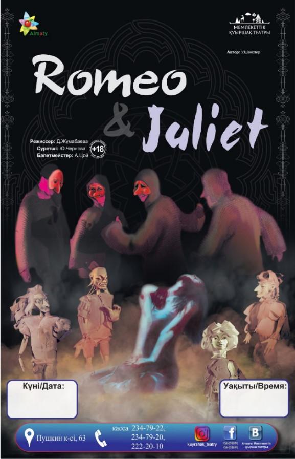 Спектакль Romeo & Juliet (каз.)