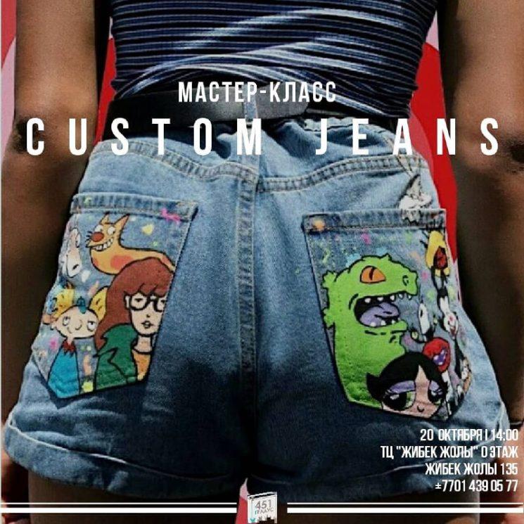 Мастер - класс Custom Jeans