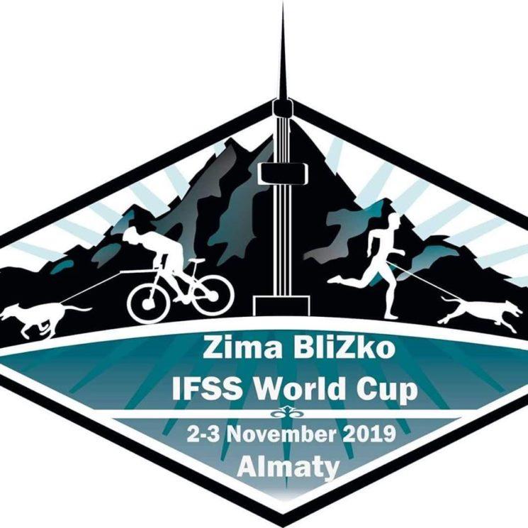 Этап Кубка Мира IFSS Zima Blizko