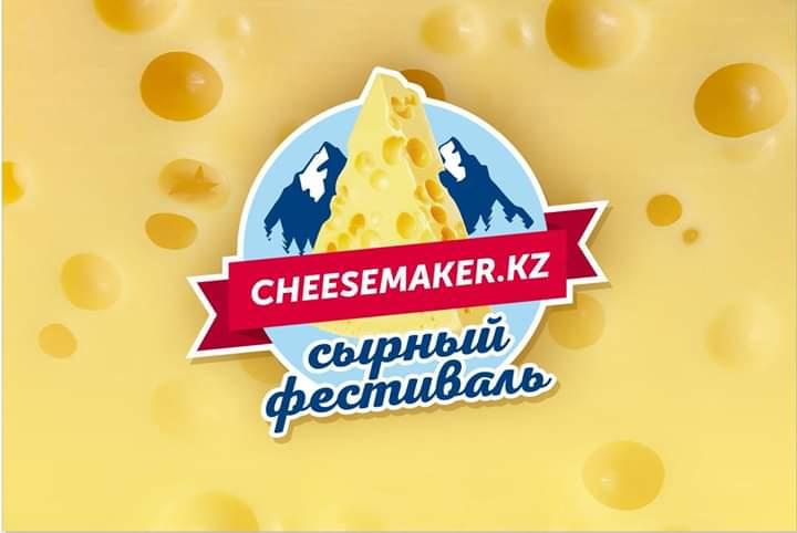 Сырный фестиваль Cheesemaker.kz