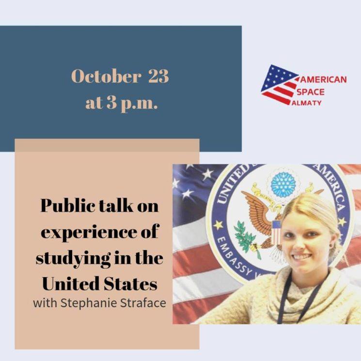 Встреча в American Space Almaty