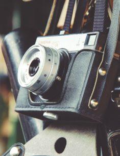 Фотовыставка «Изображение / Представление»