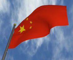 Фотовыставка «Празднование 70-летия образования КНР»