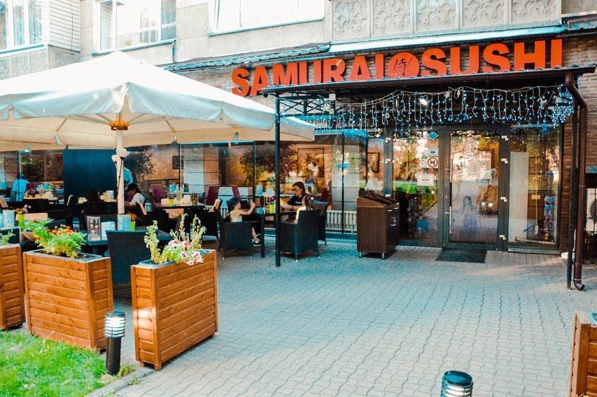 самурай суши алматы