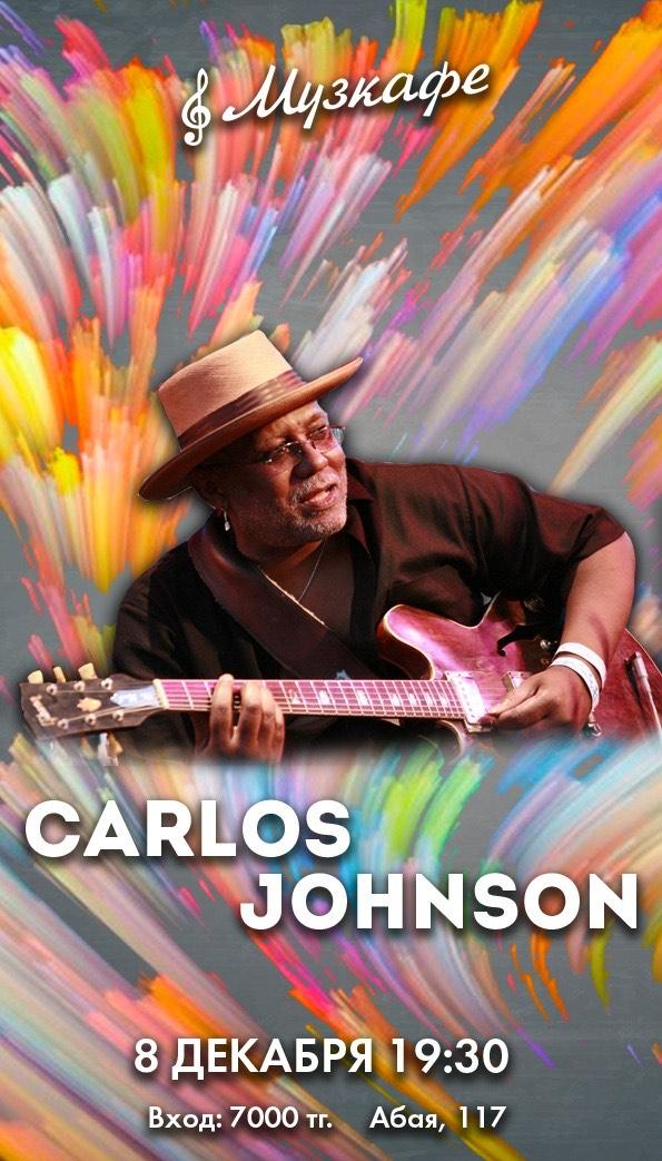 Выступление Carlos Johnson