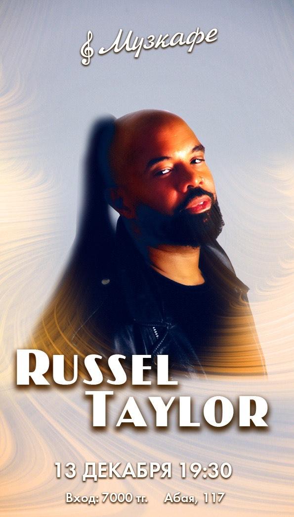 Выступление Russel Taylor