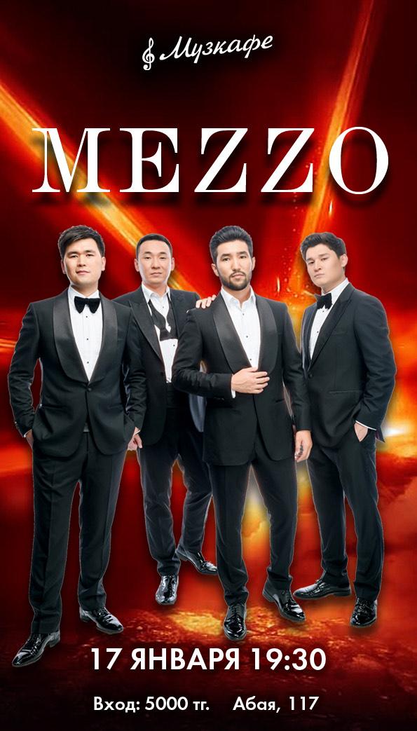 Выступление группы Mezzo
