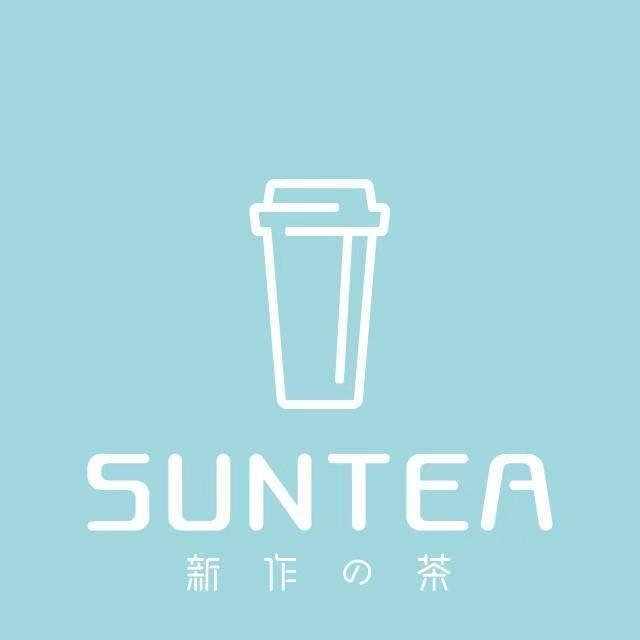 Дегустация чая в SUN TEA