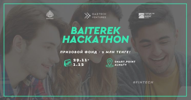 Baiterek Hackathon