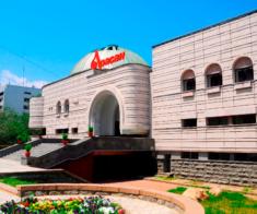 Оздоровительный курорт «Арасан»