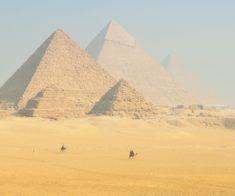 Лекция «Нефертити: судьба, образ и бессмертный шедевр»
