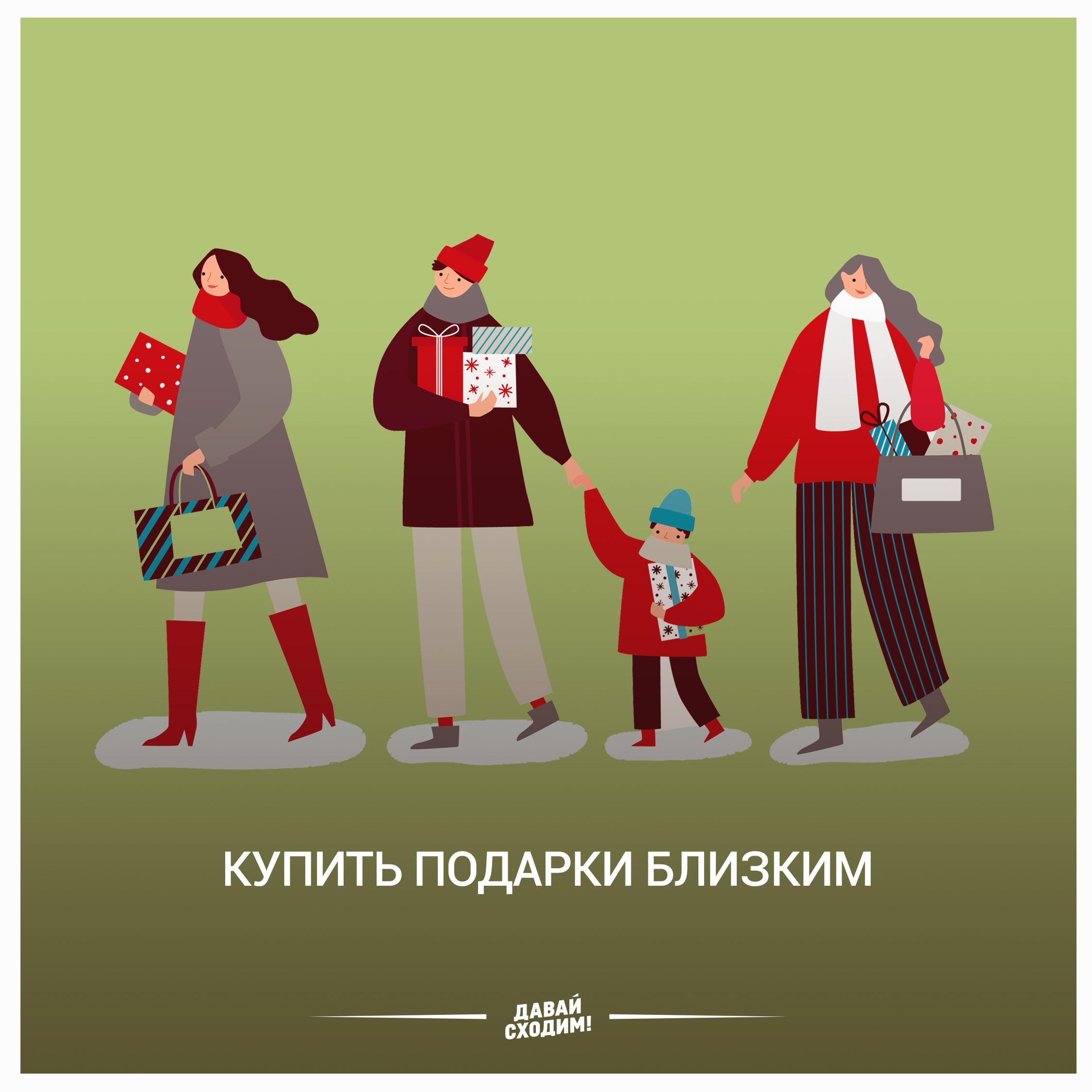 как поймать новогоднее настроение в Алматы