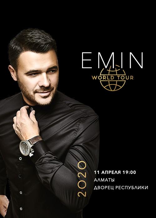 Концерт EMIN