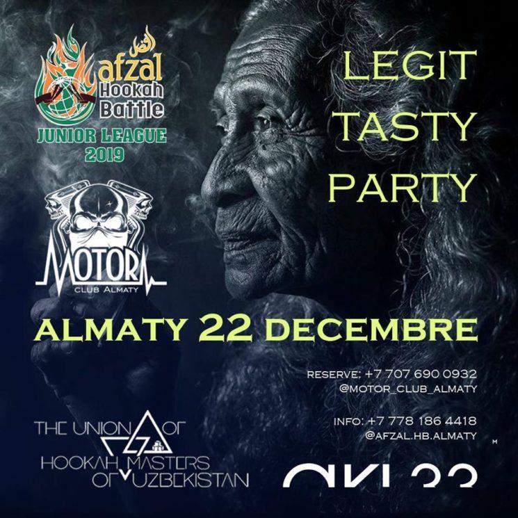 Вечеринка Legit Taste Party