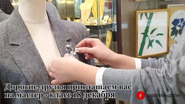 """Мастер-класс """"Жемчуг в образах стилиста Катрин""""-1"""