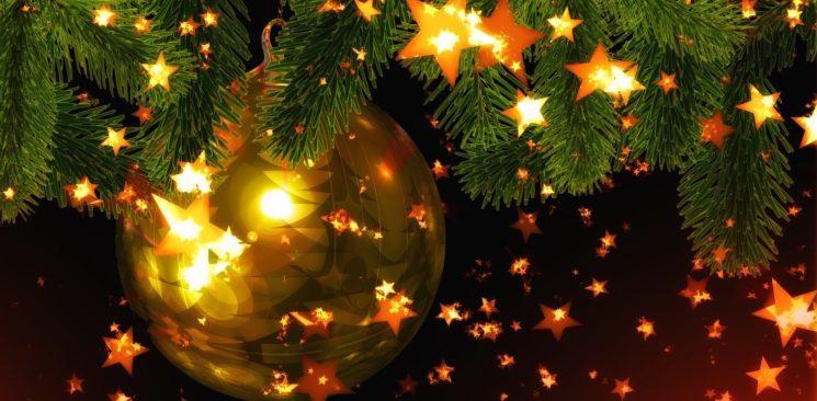 Новогодний концерт «Карнавальная ночь»
