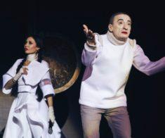 Музыкальный спектакль «Вертикаль»