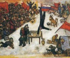 Арт-вечер: Марк Шагал
