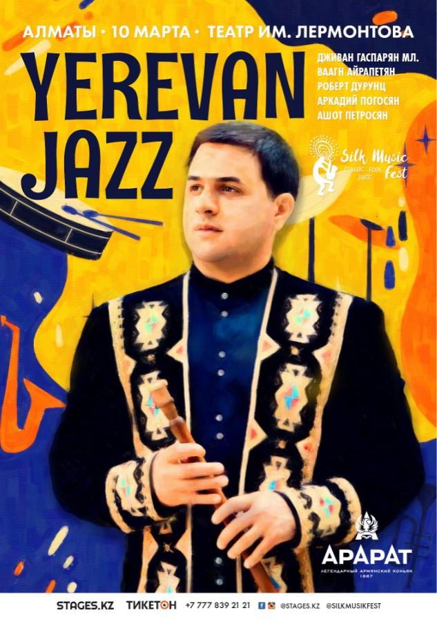 Концерт Yerevan Jazz